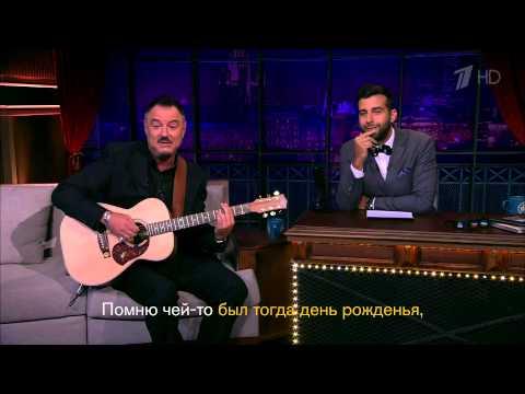 Вечерний Ургант. Максим Леонидов - Кашерные песни (16.09.2014)