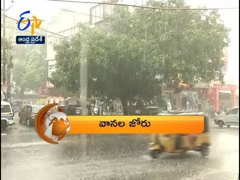 Andhra Pradesh | 10th June 2018 | ETV 360 8 PM News Headlines