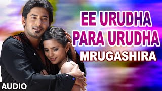 Ee Urudha Para Urudha Full Audio Song || Mrugashira || Prajwal Devaraj, Manasa