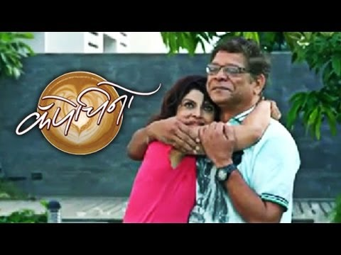 "Cappuccino | ""Barasuni Ye"" Full Video Song 