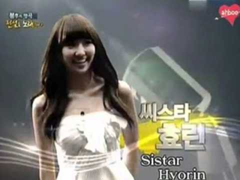 Immortal Song 2 Hyorin - Feeling So Lonely To Dance Alone teaser...
