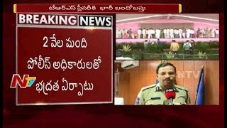 Huge Security Arrangements For TRS Plenary Meeting To Held On 27th April