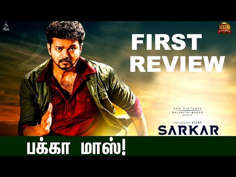Sarkar's first Review - from abroad| Thalapathy Vijay Mass | Songs | Promo