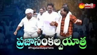 YS Jagan's Praja Sankalpa Padayatra @ 215 Day | పోటెత్తిన జనాభిమానం.. - Watch Exclusive