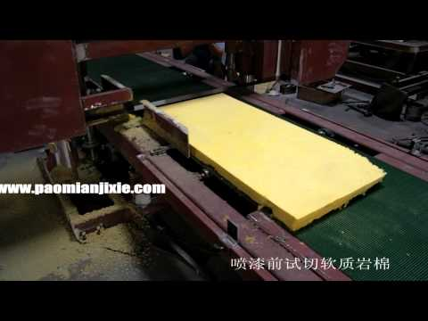 Rockwool Tube Insulation Thermorock How To Make Do