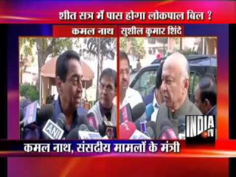 Rajya Sabha to take up Lokpal Bill immediately: Shinde