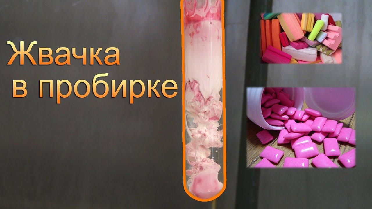Как сделать полимерную глину в домашних условиях - wikiHow 88