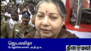 Jayalalitha news - Dinamalar