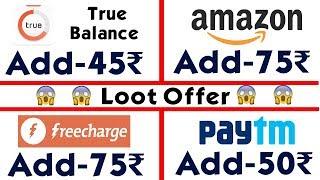 True Balance, Amazon, FreeCharge, Paytm Add Money Offers