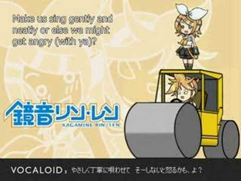 Vocaloid - Its My Road-roller