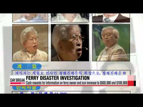 Fugitive Sewol ho ferry owner spotted in southern Korea