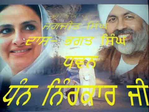 Nirankari Songs, Roop Rang Te Rekhon, Singer Jagjit Singh,dhawan video