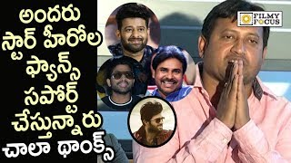 Producer SKN Emotional about all Star Fans Boosting Vijay Devarakonda and Taxiwala Movie