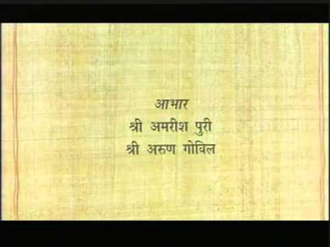 | रामायण - श्री राम कथा  | Ramayana...