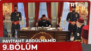 Payitaht Abdülhamid - Payitaht Abdülhamid 9. Bölüm 28 Nisan 2017 Tek Parça HD İzle