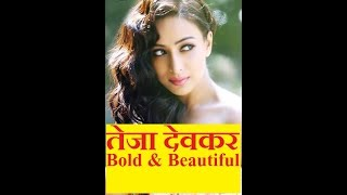 Teja Deokar | Marathi Actress | Bold & Beautiful