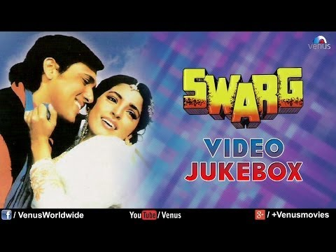 Swarg Video Jukebox | Govinda Juhi Chawla Rajesh Khanna |