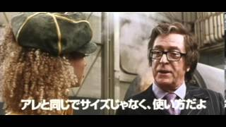 POWERS/パワーズ シーズン1 第8話