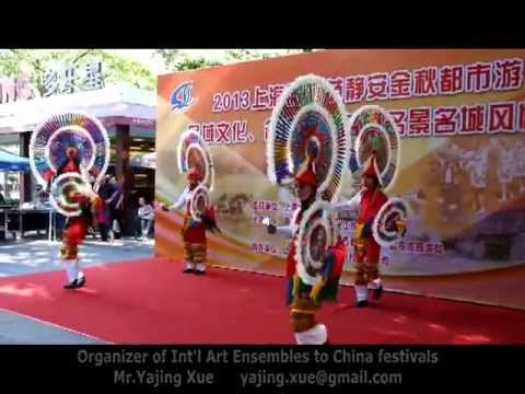 2013 Shanghai Tourism Festival - Mexico Folk Dance Ensemble 1