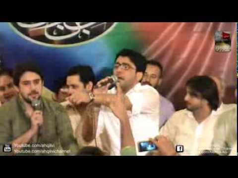 Mir Hasan Mir | Jab Khuda Ko Pukara Ali [as] A Gaye | At Lahore 2013 Part 4 8 video