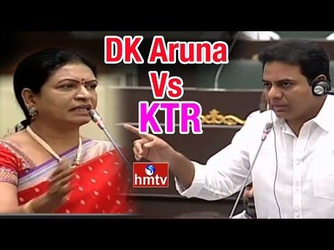 DK Aruna Vs IT Minister KTR in Telangana Assembly : War of Words | HMTV
