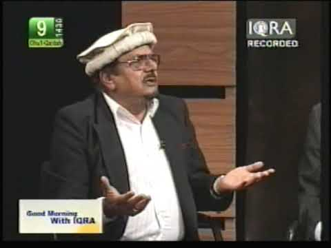 Akbar Chaudry Ex Qadiyani On Iqra TV - Part 2