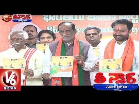 BJP Releases Manifesto For Telangana Assembly Elections 2018, Vows 1 Lakh Cows | Teenmaar News