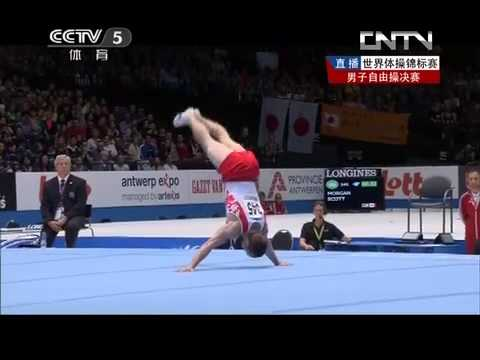 Men's FX Final [Full Version] - The 2013 Antwerp World Championships Artistic Gymnastics