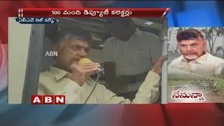 Cyclone Titli : Relief Operations Begin On War Footing In Srikakulam District | ABN Telugu
