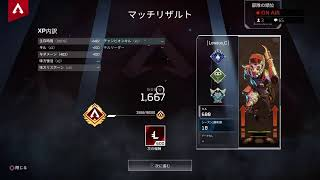 【PS4】Let's Game ApexLegends! part10 絶対君主を目指して