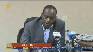 EPRDF Office Head, Shiferaw Shigute, commented statement on the release of the Prime Minister.
