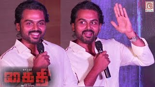 Karthi Speech | Kaithi Trailer Launch | Karthi | Lokesh Kanagaraj | Sam CS | S R Prabhu