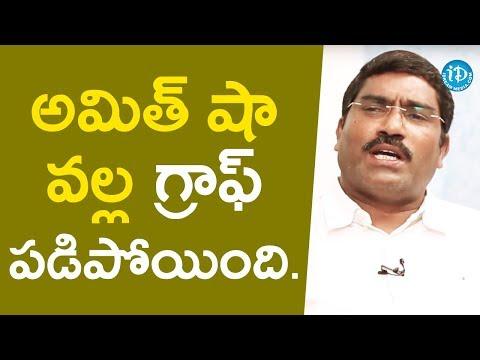 అమిత్ షా వల్ల బీజేపీ గ్రాఫ్ పడిపోయింది - MLA Sampath Kumar | Talking Politics With IDream