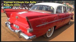 50th.The Statesman Vintage & Classic Car Rally 2019 (Part 2) | Fort William, Kolkata, WB, India