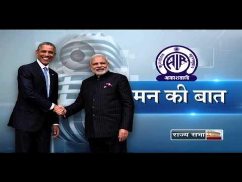 Mann Ki Baat: PM Narendra Modi & President Barack Obama's address to the nation