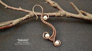 Сережки из проволоки Wire Wrapped Earrings