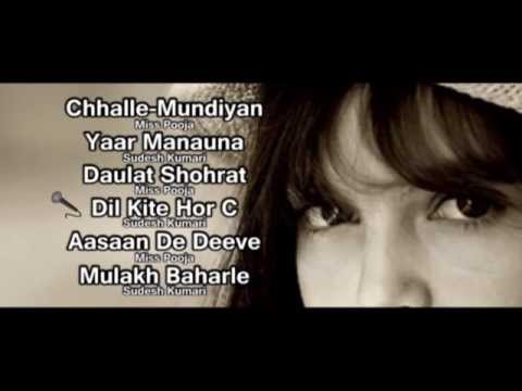 Miss Pooja Vs Sudesh Kumari Nonstop Super Hit Sad Songs Collection 2 video