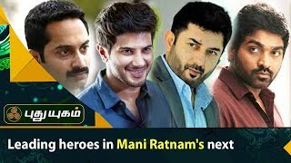 Four leading heroes in Mani Ratnam's next | First Frame | Puthuyugam Tv