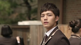 Trailer Orange Marmalade 2