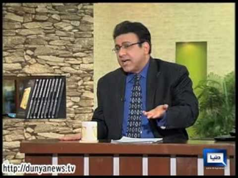 Dunya News - Hasb-e-haal -- 25-jan-2014 video