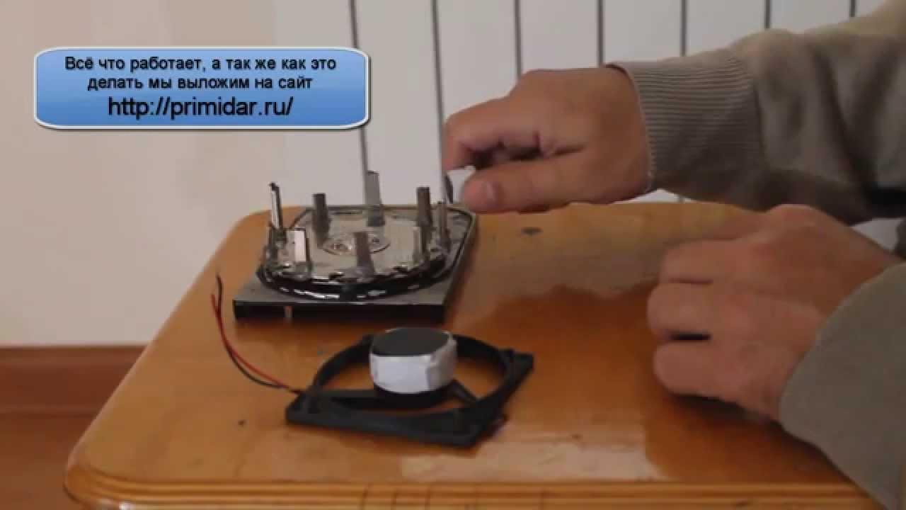 Видео магнитный двигатель