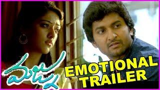 Nani's Majnu Movie Emotional Trailer - Latest Movie   Anu Emmanuel   Priya Shri