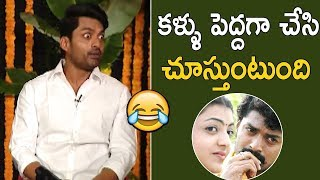Kalyan Ram Reveals Truths about Kajal Aggarwal @ MLA MOVIE