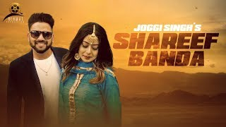 Shareef Banda | Joggi Singh | Mista Baaz | Only Jashan | Rehmat Production | Full Video