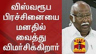 EXCLUSIVE | Anwar Raja MP on Kamal Haasan's Recent Tweet about TN Govt | Thanthi Tv