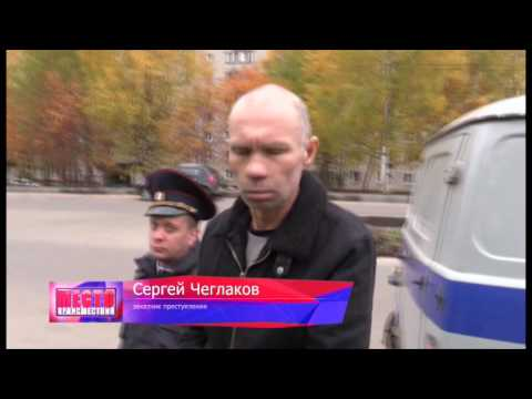 Заказал убийство риелтора, Кирово-Чепецкий район. Место происшествия 10.10.2016