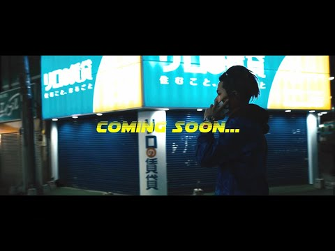 High Drop / Coming soon… 【 Official Video 】