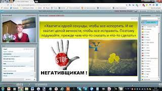 На сайте YOTA.biz собственная криптовалюта