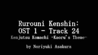Samurai X / Rurouni Kenshin: OST 1 - Track 24
