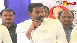 YS Jagan Speaks about TDP's No-Confidence Motion Debate | ప్రత్యేక హోదా ప్రస్తావించలేదు..